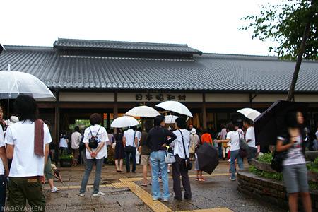 日本昭和村の入り口で開門を待つ人々
