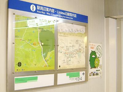 リニモ 愛・地球博記念公園駅の構内