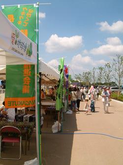 愛・地球博記念公園 モリコロパーク北入口付近の屋台