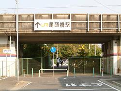 ナゴヤ球場正門前駅 跡地