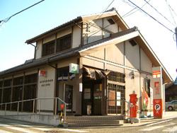 名古屋有松郵便局