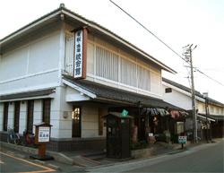 有松・鳴海 絞会館