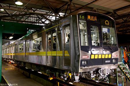 東山線新型車両 N1000形