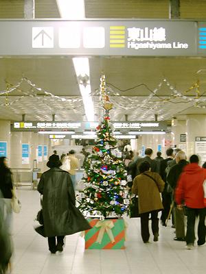 伏見駅のイルミネーションツリー