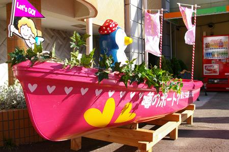 「噂の」東山動物園の手こぎボート乗り場に飾られたオブジェ