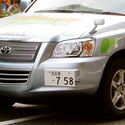 燃料電池自動車 FCHV