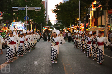 広小路夏まつり 2008