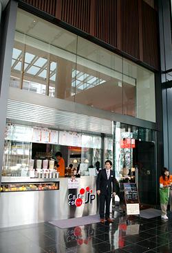 1階JP Cafe&Diner