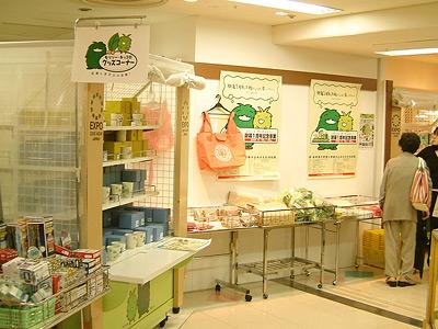 丸栄8階モリコログッズ売り場