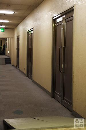 御園座 地下2階通路