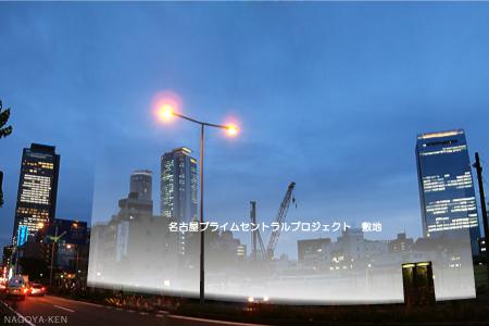 名古屋プライムセントラルプロジェクト敷地