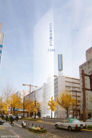 桜通沿いに計画されているCC名古屋ビルの予想
