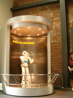 パートナーロボット in 産業技術記念館