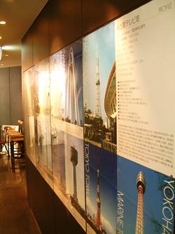 4階 タワーパネルの展示