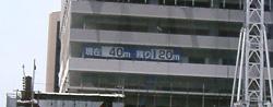 岐阜シティ・タワー43の高さ表示