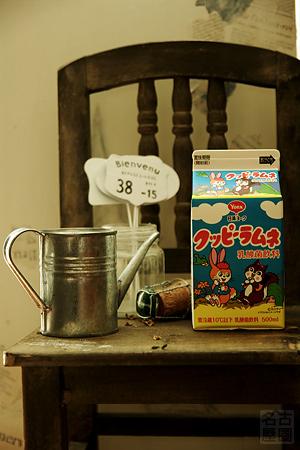 クッピーラムネ乳酸菌飲料