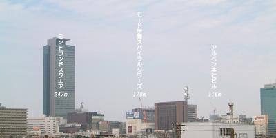 2006年8月30日 拡大写真