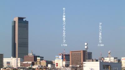 2006年9月5日 スパイラルとアルペンの拡大写真