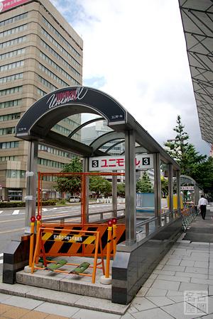 閉鎖されたユニモール3番(西側)入口