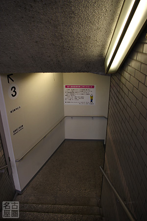 ユニモール3番(東側)入口から工事箇所をのぞく
