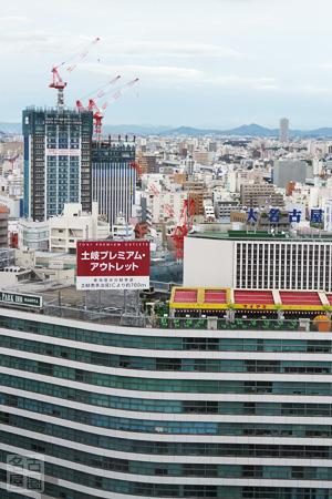 名古屋プライムセントラルプロジェクト