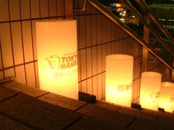 タワーズライツ2005 階段のオブジェ